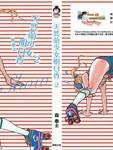今天的明日香漫画第2卷