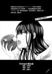 青春pop漫画第21话
