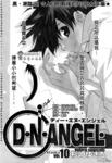 天使怪盗S4漫画第10话