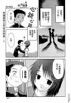 恋猫外传漫画第1话