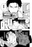 Steins-Gate漫画第8话