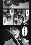 鸦漫画第4话