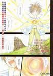 黄金与禁术漫画第1话