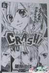 Crash!漫画第31话