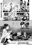 99漫画第15话