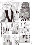 桃苑四重奏漫画第11话