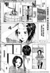 绯之缠漫画第12话
