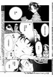 银之王漫画第12话