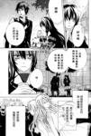 cry-no-more漫画第4话