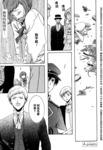 A-PRESTO漫画第14话