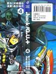 .hack-G.U漫画第4卷