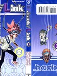 hacklink漫画第2卷