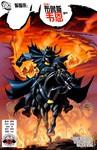 蝙蝠侠归来!布鲁斯韦恩漫画第4话