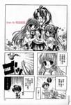 超萌-高校生同居日记漫画第2话
