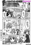 笨蛋试验召唤试兽4格欢乐篇漫画第29话
