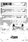 第1工程漫画第30话
