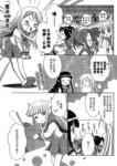 魔法幼教涅吉漫画第7话