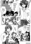魔法幼教涅吉漫画第8话