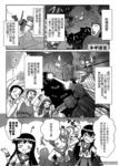 魔法幼教涅吉漫画第10话