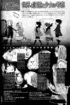 雾漫画第3话