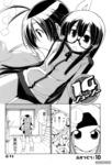 社团经理14岁漫画第10话