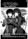 甜蜜吻痕森岛遥篇漫画外传:第1话