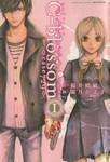 C-blossom-case729漫画第1话