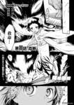 战国骁刃Dullahun漫画第3话