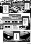 HEART-UNDER-THE-BLADE漫画HEART-UNDER-THE-BLADE_CH01