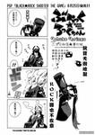 黑岩酱漫画第2话