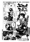 黑岩酱漫画第3话