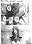 恋爱随意链接漫画第2话