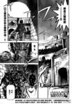 冥王神话外传漫画第42话
