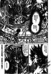 冥王神话外传漫画第45话
