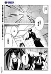 向日葵2漫画第16话