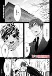 四季同萌漫画第9话
