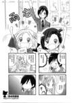 雨衣漫画第16话