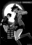 必虫SWEEPERS漫画第3话