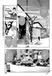 星之彼端的环行漫画第10话