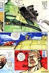 天国神兵漫画第8回