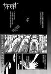 兵器少女漫画第26话