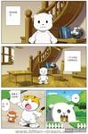 奇童梦乐漫画第17回