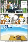 奇童梦乐漫画第18回