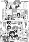 千駄木瑞花中学竖笛部漫画第6话