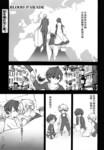 血之祭典漫画第9话