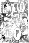 DRUG&DROP漫画第17话