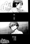 放学后的结社漫画第16话