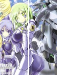 MUV-LUV EURO FRONT COMIC漫画第2话