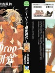 幽体研究漫画第3卷