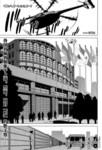 CANAAN漫画第9话